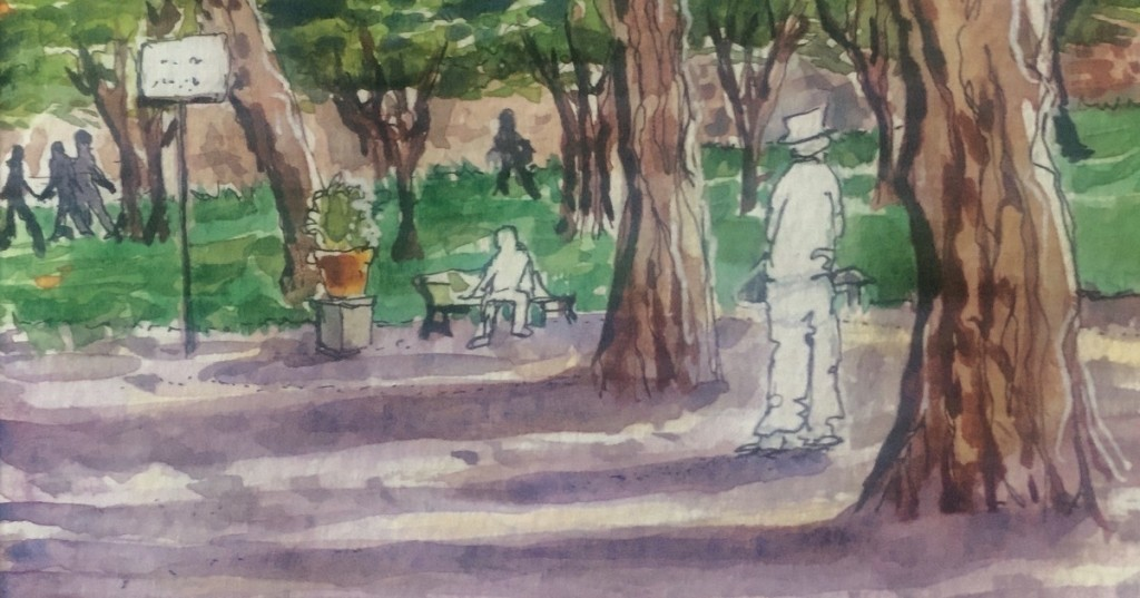 Watercolor of the Orange Garden in Rome